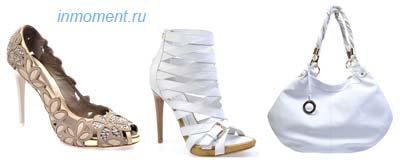 Сумка балдинини белая коллекция весна-лето 2012.