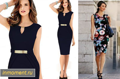 Деловое платье 2015
