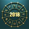 Китайский гороскоп на 2018 год Собаки