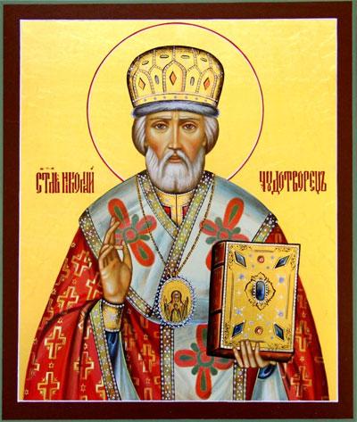 Праздник 11 августа – Рождество святителя Николая Чудотворца