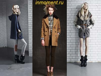 молодежное пальто в Москве