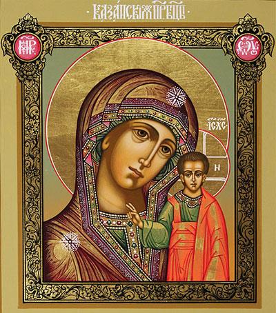 21 июля - День явления иконы Божией Матери в Казани (1579)