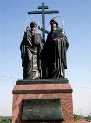 Праздник 24 мая. День славянской письменности и культуры