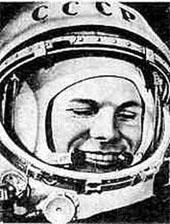 Праздник  12 апреля. День космонавтики. Юрий Гагарин - первый человек в космосе