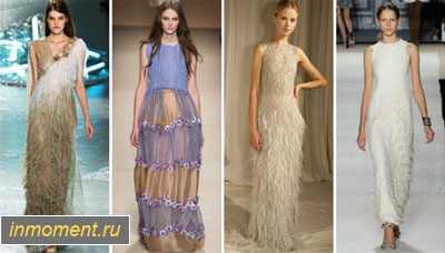Коктейльные платья с бахромой