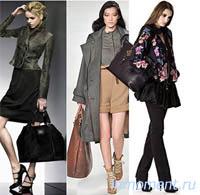 На фото модные сумки Giorgio Armani, Chloe, Roberto Cavalli.