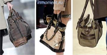 Элитные сумки 2010: клатчи, кожа и гигантомания.