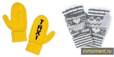 Модные перчатки и варежки зима 2010-2011