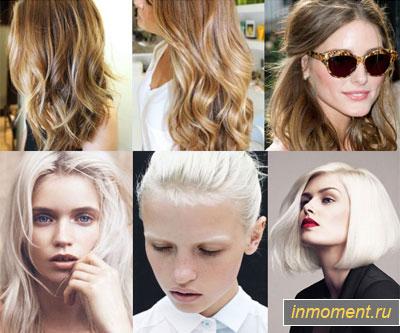 Модный <u>цвет</u> цвет волос осень 2014