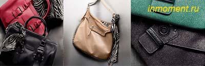 Удобный объем: модные сумки осень 2010.  Основные тенденции осеннего...