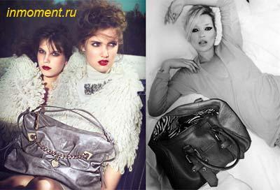 Богатый декор: модные сумки осень 2010.
