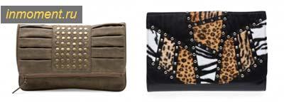 ...2011-2012.  Коллекция сразу привлекает к себе внимание модными...