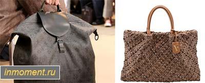 Плетёные сумки можно также увидеть в коллекциях таких знаменитых...