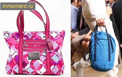 Модные сумки весна 2011: основные тренды.