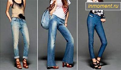 Пепе джинс официальный сайт