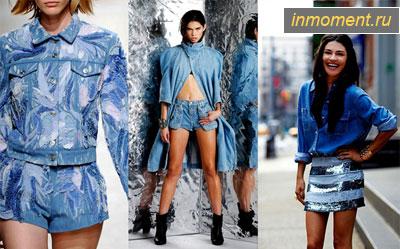 О моде: джинсовая мода 2015 - Фото показы