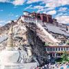 Город Лхаса в Тибете