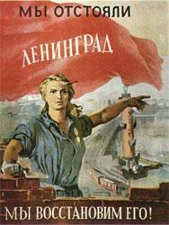Снятие блокады города Ленинграда (1944)