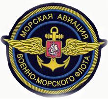 символы украины скачать