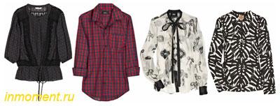 магазин одежды российских производителей