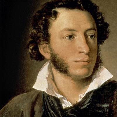 Праздник 6 июня - Пушкинский день России