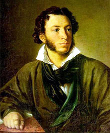 10 февраля - День памяти А.С. Пушкина