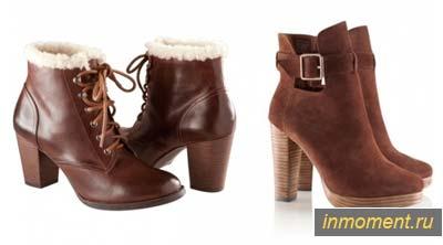 Картинки для сайта обуви и осень