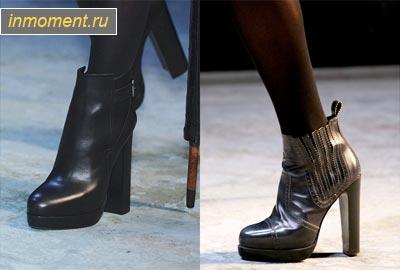 Бежевые ботинки на зиму