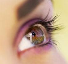Вологодский центр лазерного зрения