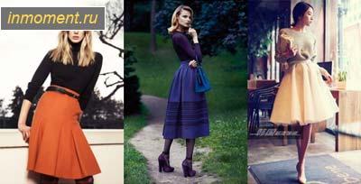 Модные зимние юбки в пол Осень-Зима 2012