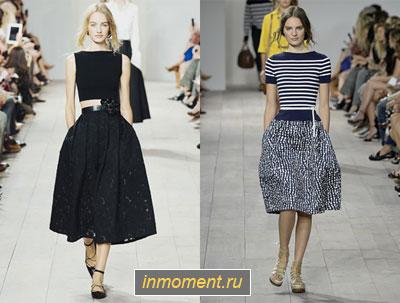 Модные юбки осень-зима 2014-2015 (80 ФОТО) | Моя Мода