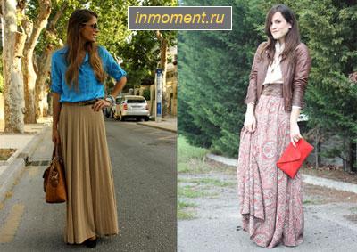 Купить женские макси юбки 2015! Модные женские длинные юбки в