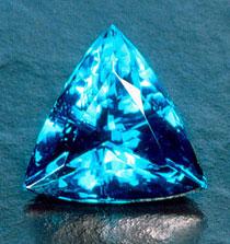 Как Выглядит Турмалин Камень Фото