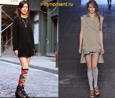 Модные тенденции осень 2010