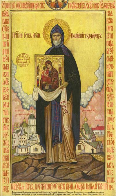 христианское знакомство в украине