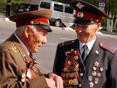Праздник 17 апреля – День ветеранов органов внутренних дел и внутренних войск