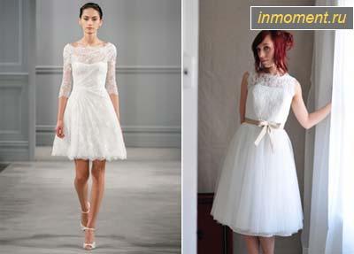 Wedding Saloon :: Короткие свадебные платья Москва - Свадебные