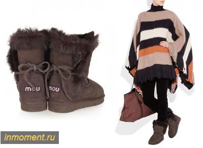 Мужская зимняя обувь 2012. Коллекция
