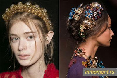Модные аксессуары для встречи Нового 2018 года. Женский сайт www ... 5def9c2b667