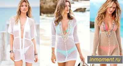 Модно летом на пляже