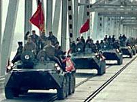 15 февраля. День памяти о россиянах, исполнявших служебный долг за пределами Отечества