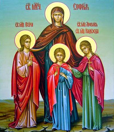ссылку икона софии и ее дочерей малышом