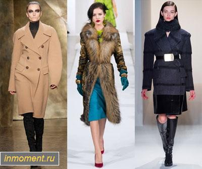 2349a7019997 Модные пальто зима 2014 2015. Женский сайт www.InMoment.ru